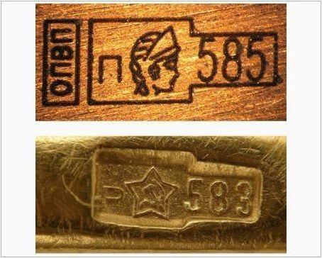 Какво е 583 златен тест и какво е различно от 585?