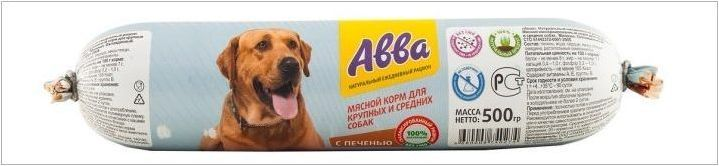 Характеристики на хранителни фуражи ABBA