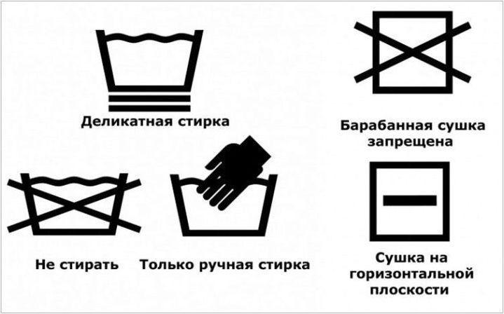 Как да измие яке на синтепон?