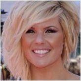Дамска прическа & # 171 + American & # 187 + къса коса