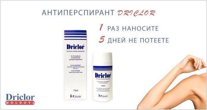 Driclor deodorants: функции и инструкции за употреба
