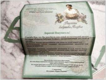 Козметика & # 171 + Рецепти баби Agafia & # 187 +