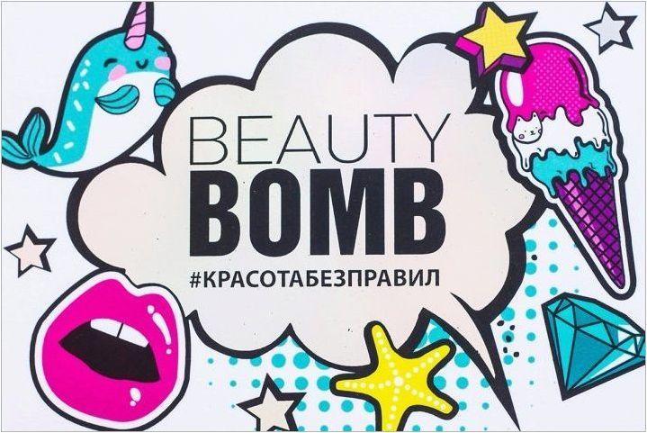 Козметика красота бомба: информация за марката и асортимент
