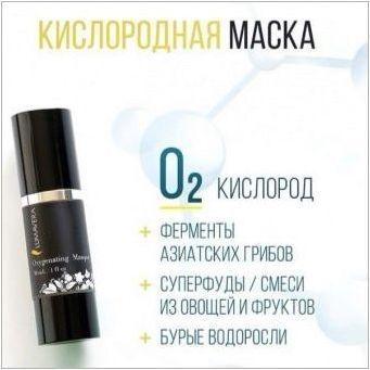 Lumavera козметика: достойнство, недостатъци и описание на продукта