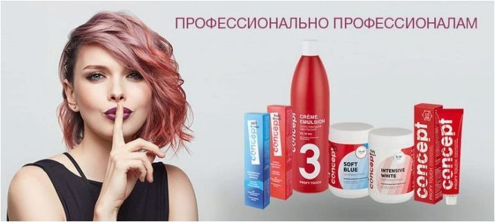 Всичко за козметика за коса: Характеристики и разновидности