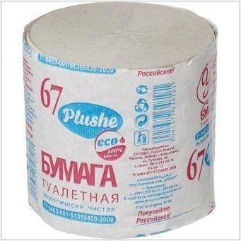 Papier Masha от тоалетна хартия