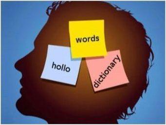Как да запомним чужди думи?