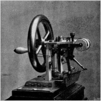 Електрически шевни машини