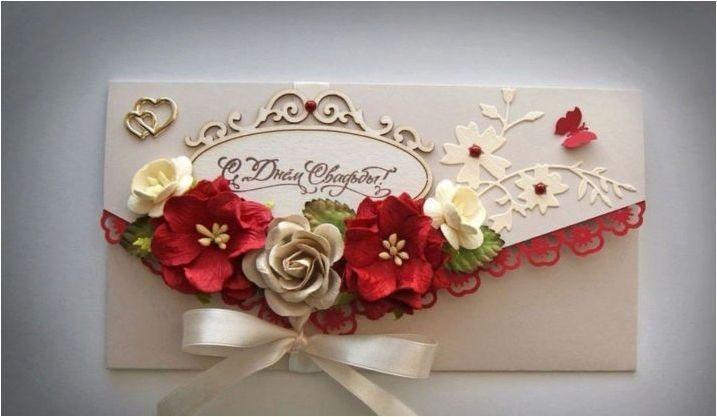 Сватбен плик за пари: Как да изберем или да го направим сами?
