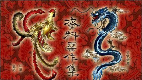 Съвместимост на драконите и пеперите в приятелство, любов и работа